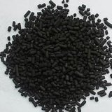 Activated Carbon Pelletized Carbon Product