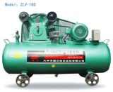 High Quality 7.5HP Piston Air Compressor