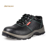 Cowskin Leather Winter Safety Boots