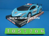 Friction Cartoon Toy Plastic Car for Kid with En71 (1057706)