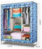 Modern Simple Wardrobe Household Fabric Folding Cloth Ward Storage Assembly King Size Reinforcement Combination Simple Wardrobe (FW-59A)