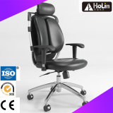 Ergonomic Hight Back PU Leather Office Chair with Twin Backrest