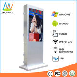55 Inch LCD Outdoor Advertising Media Player Floor Stands (MW-551OE)