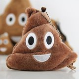 Coin Purse Wallet Pouch 3D Poo Pillow Plush Soft Emoji Emoticon Small Wallet Change Purses Money Bag Handbag