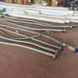 PTFE/Teflon Lined Flexible Metal Hose with Braiding and Flange