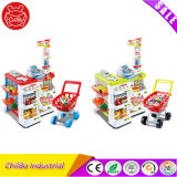 Kids Play Plastic Home Supermarket with Scanner Toy