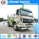 Good Price 6*4 Engineering Vehicle Construction Cement Mixer Truck