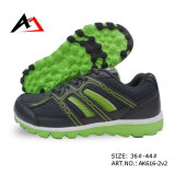 Walking Leisure Shoes Sports Hiking Shoes for Men (AK616-2V2)