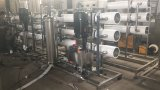 6000L/H RO System Pure Water Production Line Water Treatment Plant