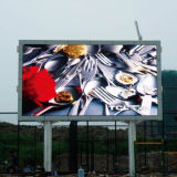 P16 Marketing Product Outdoor LED Video Wall