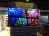 65inch Flat LED Smart 4K TV