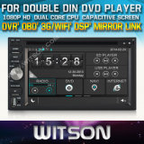 Witson Car DVD Player with GPS for Universal Double DIN DVD Player (W2-D8902G) Steering Wheel Control with Capacitive Screen CD Copy 3G WiFi RDS