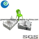 OEM Outdoor Plastic Injection Garden Chair Mould Without Armless