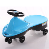 Newest Baby Swing Car Children Swing Car Parts Wholesale