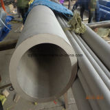 TP304 Stainless Steel Hollow Bar Factory