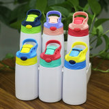 12oz Sublimation Blanks Kids Sippy Water Bottles