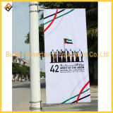 Hot Sale Christmas Pole Banners