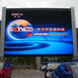 Hot Sale High Brightness SMD Outdoor Full Color LED Wall