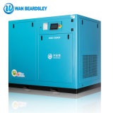 37kw Industrial Stationary Oilless Direct Driven Rotary Screw Air Compressor