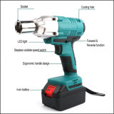 18V Adjustable Torque Impact Wrench