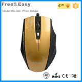 Factory Wholesale Cheapest Wired Computer Mouse
