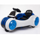 Electric Scooter Motorcycle, Kids Motorcycle Price