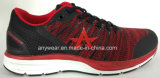 Comfort Flyknit Upper Running Sports Jogging Shoes (817-041)