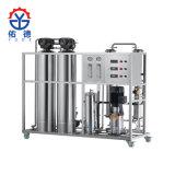 Prices of Water Purifying Machines RO Water Purifier Equipment