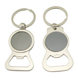 Zinc Alloy Metal Type and Romantic Style Key Chain