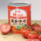 Fresh New Canned Tomato Ketchup Tomato Paste Manufacturer