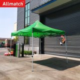 Customized Printing Logo Outdoor Folding Canopy Tent, Cheap Pop up Tent