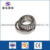 Professional Supply Standard 30307 Tapered Roller Bearing