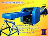 Carbon Fiber Cutting Machine Fiber Grinding Fiber Mill Fiber Crusher