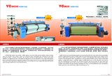 Ultra-Performance Air Jet Loom Yc820/Energy Saving