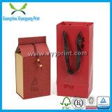 Custom Chinese Tea Bags Paper Pakcaing Storage Box