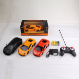 06627021 Wholesale Electric Mini Remote Control Kids Toy RC Cars