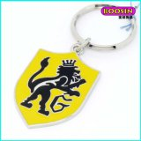 Cheap Custom Alloy Fashion Car Metal Keychain From China