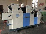 Three Color Satellite Type Offset Printing Machine in China