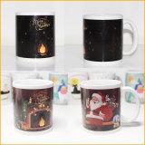 11oz Ceramic Color Changing Coffee Use 11oz Wholesale Cups/Ceramic Mug/Coffee Mug to Sublimation