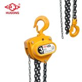 Vd Double Pawl Brake System Chain Block Hoist
