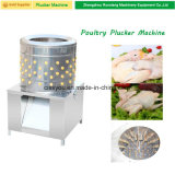 Chicken Plucker Poultry Feather Remove Chicken Defeather Cleaning Machine