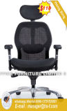 Ergonomi Design Imported Mesh Fabric Executive Furniture Office Chair (HX-MC003A)