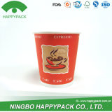 China Wholesale Custom Plain White Paper Cup