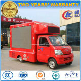 Small Waterproof LED Screen Vehicle 2 Tons Outdoor Advertising Truck