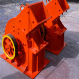 Laboratory /Small/ Mini Hammer Crusher with Low Price