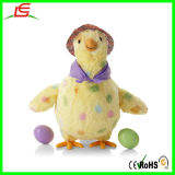 Cute Stuffed Yellow Hen with Hat Plush Toy