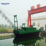 Sand Transport Equipment/Conveyance and Discharge