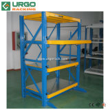 Warehouse Storage Mold Display Shelving