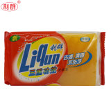 Competitive Price Household Brilliant Cleaning Antiseptic Laundry Soap