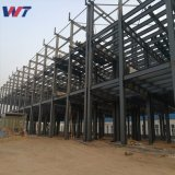 Light/Peb/Car Grage/Workshop/Warehouse/Factory/Prefab/ Prefabricated Steel Structure